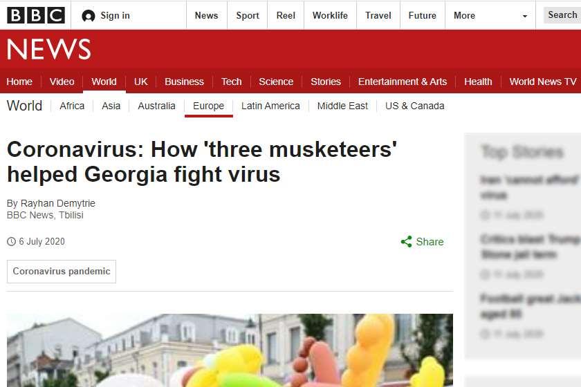 BBC სტატია