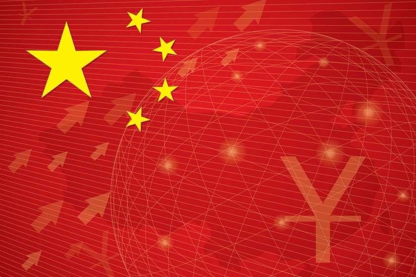ჩინეთი ეკონომიკა