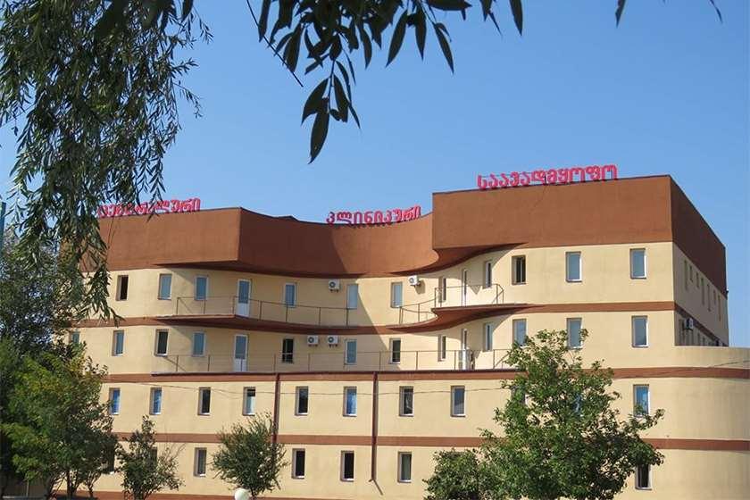 ხაშურის კლინიკური საავადმყოფო