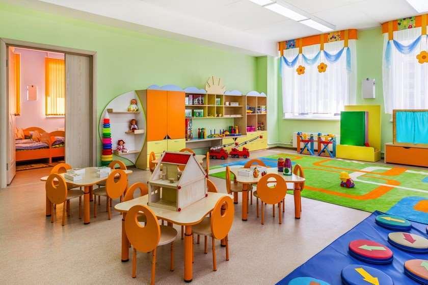 საბავშვო ბაღი