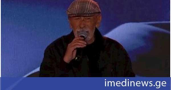 """""""ნაციონალური მოძრაობის"""" აქციაზე ბუბა კიკაბიძემ რუსულად იმღერა"""
