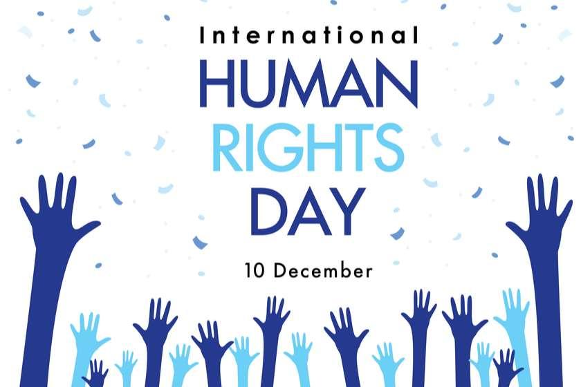ადამიანის უფლებათა დღე