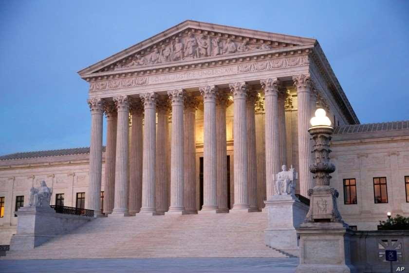 აშშ-ის უზენაესი სასამართლო