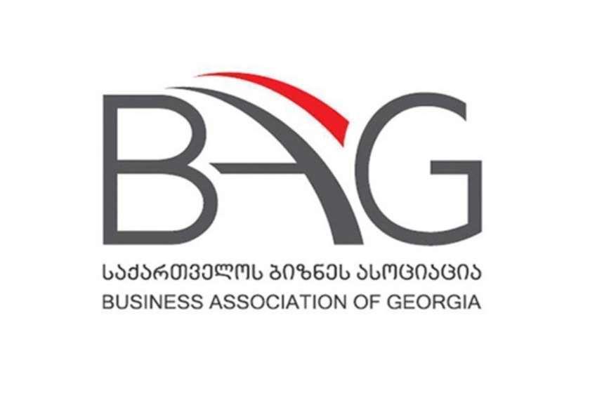საქართველოს ბიზნეს ასოციაცია