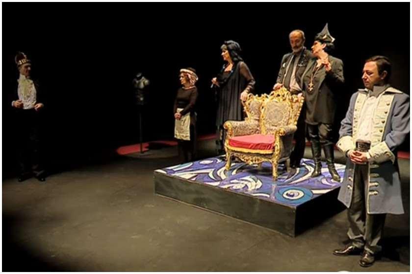 """მარჯანიშვილის თეატრის სპექტაკლი """"მეფე მოკვდა"""""""