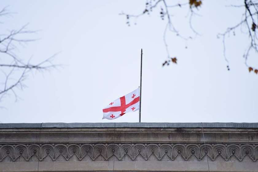 დაშვებული სახელმწიფო დროშა